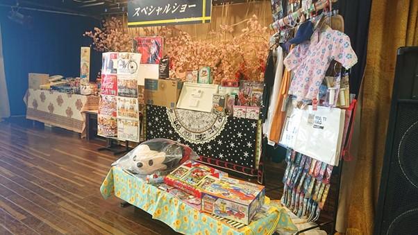 子供向け商品コーナーの画像
