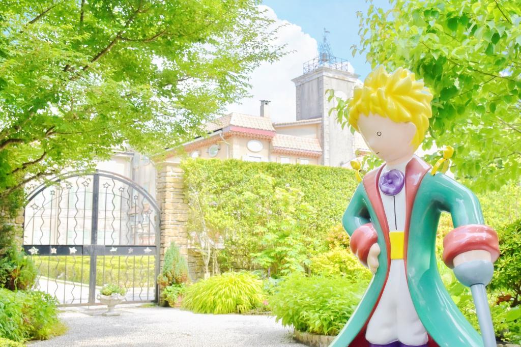 星の王子さまミュージアム外観